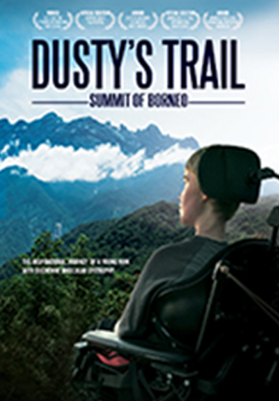 Dusty's Trail Logo